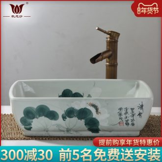 Jingdezhen ceramic wash basin stage basin basin fashion square toilet lavabo art basin of the basin that wash a face