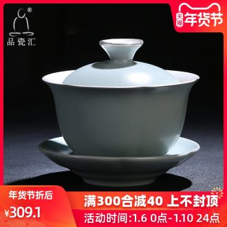 Taste your up porcelain remit coppering. As silver tureen coppering. As glaze three to make tea bowl of kung fu tea set manual ceramic bowl