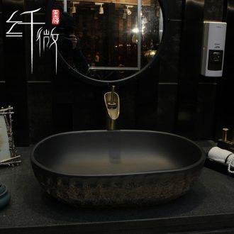 Happens imitation stone basin sinks the stage basin imitation of new Chinese style restoring ancient ways the sink ceramic the pool that wash a face the oval
