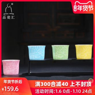 The Product porcelain sink steak famille rose porcelain sample tea cup tea gift box set 6 wsop cup perfectly playable cup cup group
