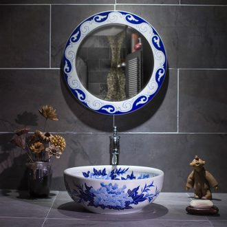 Jingdezhen basin of Chinese style on the blue and white porcelain ceramic lavatory basin of Chinese style small basin art circle in the sink