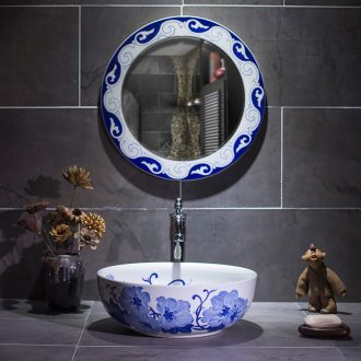 Jingdezhen hand - made stage basin of blue and white porcelain basin circular lavatory toilet lavabo Chinese ceramics art