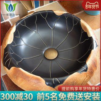 The stage basin lavatory basin basin round ceramic its creative new Chinese style toilet lavabo for wash gargle