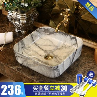 European style bathroom marble basin stage art square ceramic lavatory basin that wash a face to wash your hands of household balcony