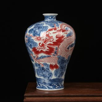 High - grade hand - made porcelain of jingdezhen ceramics youligong teng mei bottles of Chinese style classical decoration home crafts