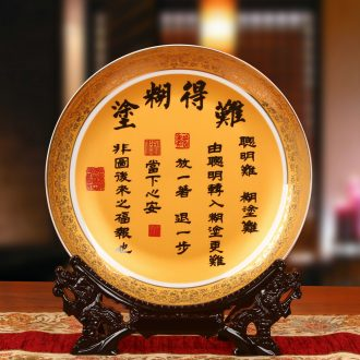 Jingdezhen chinaware paint rare confused faceplate hang dish plate of modern Chinese style household decorative furnishing articles