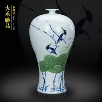 Master hand carved LuYiGang jingdezhen ceramics pea green glaze fragrance overflowing far place of blue and white porcelain vase