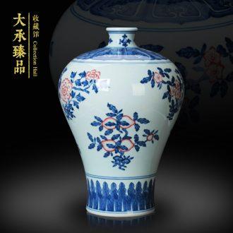 Jingdezhen ceramics vase hand - made porcelain youligong hongshan GuoMei bottles of modern Chinese style household decoration furnishing articles