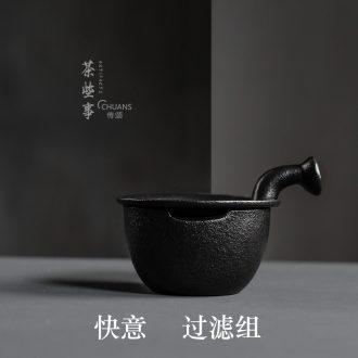 Like black pottery) coarse pottery tea filter filter the set of ceramic tea filter creative move kung fu tea accessories
