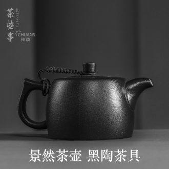 Famed view is black pottery teapot single pot of ceramic filter teapot coarse pottery creative vintage kung fu tea set