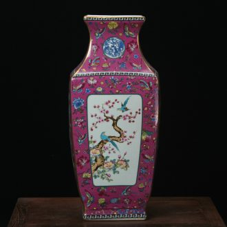 Jingdezhen ceramics vase archaize paint colored enamel, grilled pattern four flower vase Chinese style furnishing articles