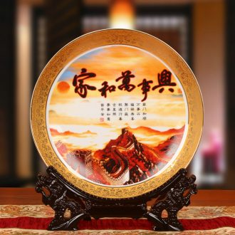 Jingdezhen ceramics Jin Jiahe everything faceplate hang dish plate modern Chinese style household crafts