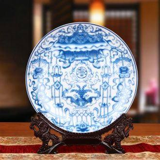 Jingdezhen blue and white ceramics sweet grain sit faceplate hang dish plate and the Ming and the qing dynasties classical household adornment furnishing articles