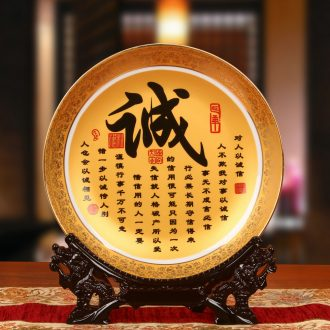 Jingdezhen chinaware paint sincere word faceplate hang dish plate businessman living room home decoration furnishing articles
