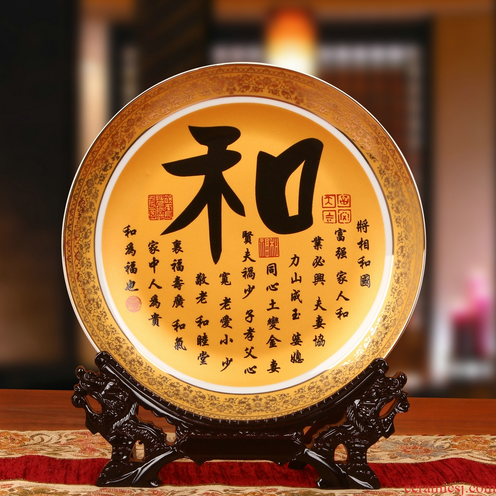 Jingdezhen chinaware paint edge and word faceplate hang dish plate of modern Chinese style household decorative furnishing articles
