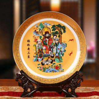 Jingdezhen ceramics Jin Fulu shou samsung faceplate hang dish plate Chinese style household decorative crafts