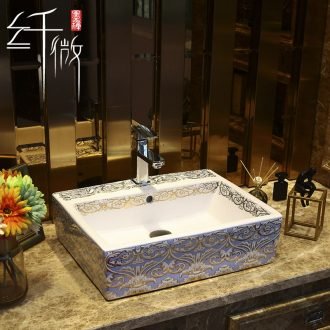 Europe type style of household ceramic toilet stage basin stage basin sink basin is the basin that wash a face with water