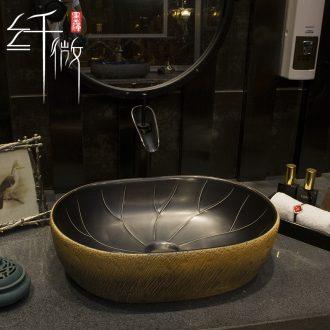 Restore ancient ways the stage basin bathroom ceramic oval rectangular face basin of wash one mini lavatory basin