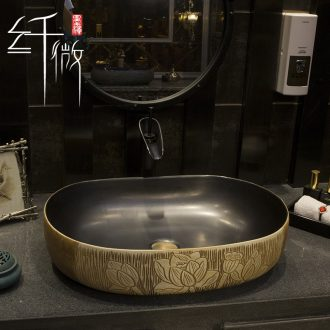 Extra large oval basin of Chinese style on the stage on the ceramic art basin sink basin basin is the pool that wash a face basin that wash a face