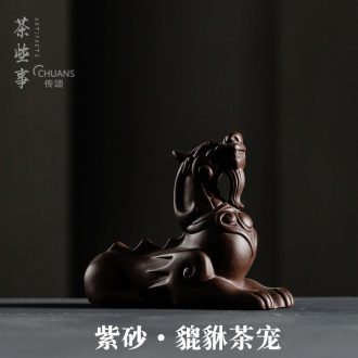 Talk of purple sand tea pet home furnishing articles ceramics can raise the mythical wild animal play kung fu tea tea tea accessories accessories tea of a pet