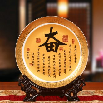 Jingdezhen ceramics up phnom penh hard word faceplate hang dish plate students motivational aspirant decorative furnishing articles