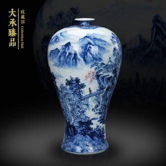 LuYiGang hand - made porcelain of jingdezhen ceramics engraving landscape vase collection of modern handicraft furnishing articles
