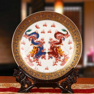 Jingdezhen ceramics key-2 luxury dragon playing bead faceplate hang dish plate Chinese style household decorative furnishing articles