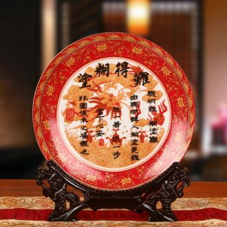 Jingdezhen ceramics China red flowers rare confused faceplate hang dish plate modern home furnishing articles