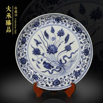 Jingdezhen ceramic antique propitious grain large plate yuan blue and white tie up branches hang dish collection decoration handicraft furnishing articles