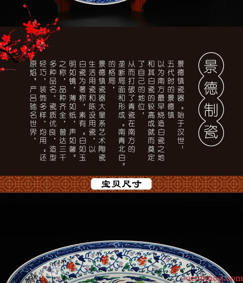 Archaize of jingdezhen ceramic furnishing articles high - grade hand - made porcelain dou colors branches hang dish decoration decorative flowers