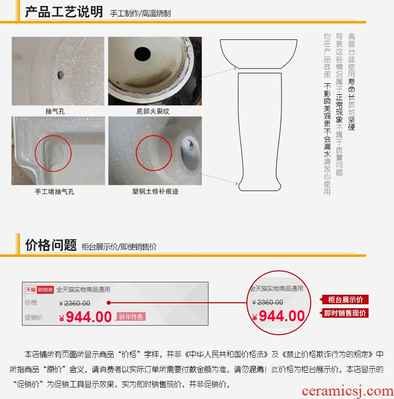 Basin sink ceramic Basin of pillar type column small blue and white household toilet ground integrated art commode pool