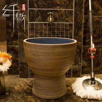 Large balcony household toilet mop mop pool bath tank trumpet mop basin ceramic mop pool floor
