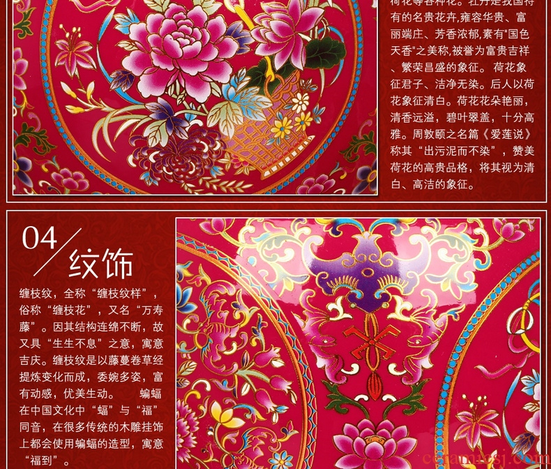Jingdezhen ceramics high - grade crystal glaze rosy ear branch lotus bottles of modern Chinese style household furnishing articles