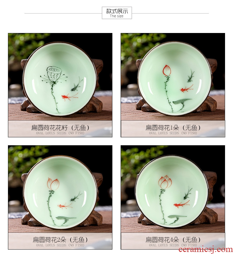 Celadon hand - made ceramic cups small lotus lotus kung fu tea cup tea cup single cup and only a single