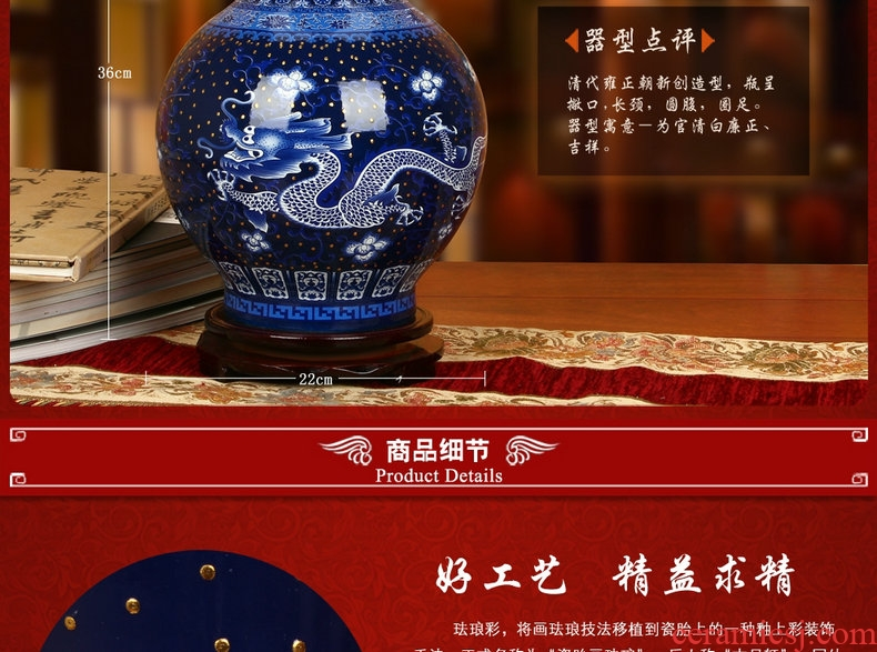 Jingdezhen ceramics high - grade enamel see colour blue and white gold sapphire blue dragon bead flower bottles of modern home decoration furnishing articles