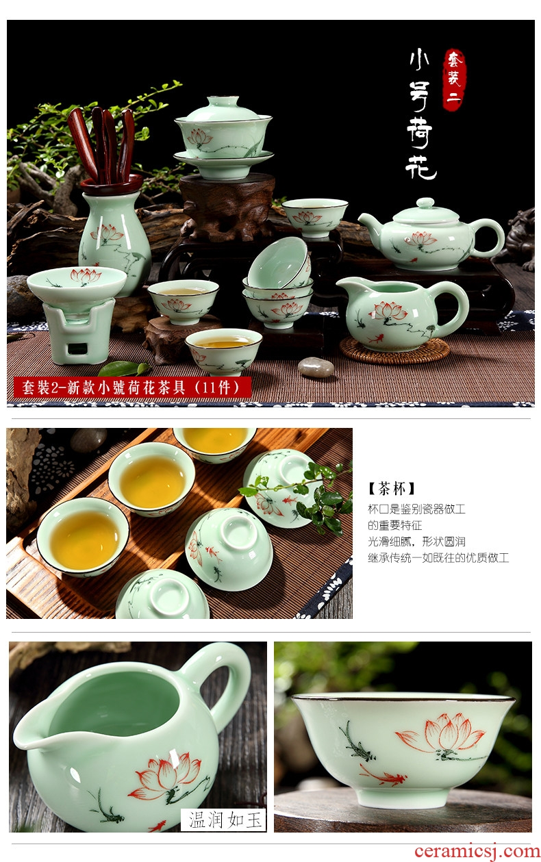 Household hand - made ceramic celadon lotus tea chaoshan kungfu tea set tea tureen teapot noggin
