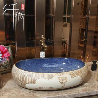 Happens the stage basin ceramic lavabo Europe type lavatory toilet basin oval art basin basin