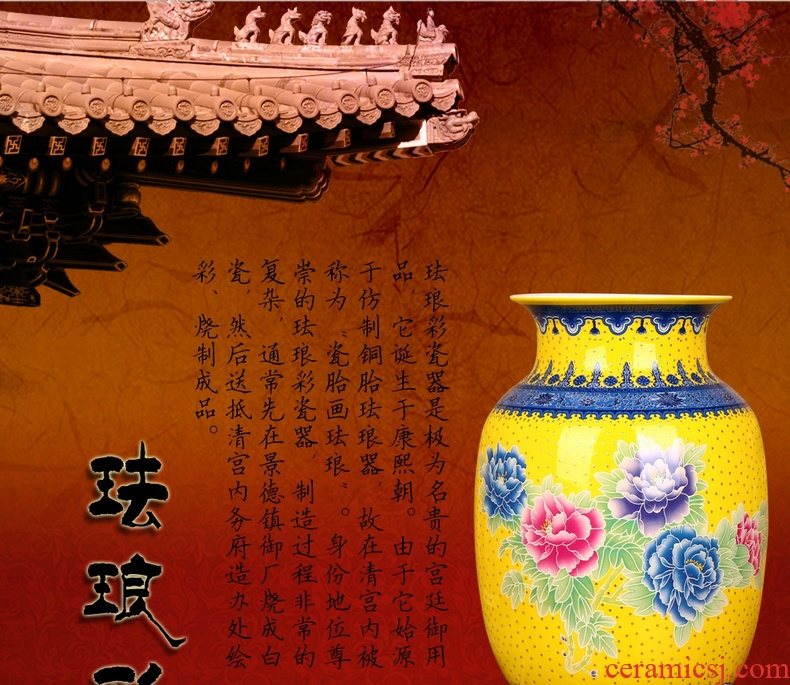 Yellow colored enamel DeJin jingdezhen ceramics glaze peony vases, contracted and I household adornment furnishing articles