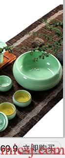 Home sitting room longquan celadon porcelain lotus goldfish fish kung fu tea tea tea cup suit Chinese style