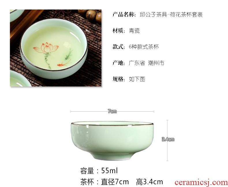 Longquan celadon tea sets hand - made small lotus lotus kunfu tea cups ceramic tea cup tea tea cup