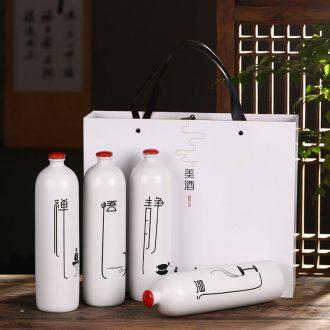 Jingdezhen ceramic bottle is empty bottle 1 catty creative hip flask furnishing articles contracted seal wine wine wine