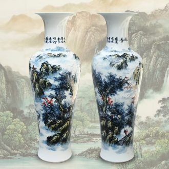 Modern Chinese jingdezhen ceramics vase color ink landscape of large sitting room hall household adornment furnishing articles