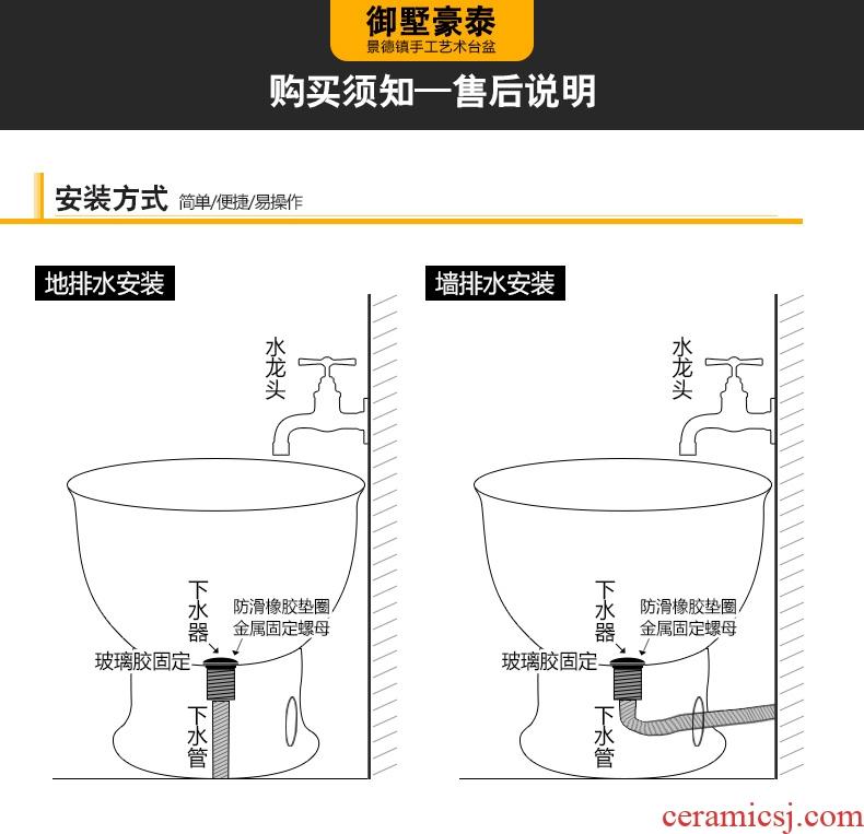 Jingdezhen ceramic glaze dark just mop pool home antique art restoring ancient ways is the balcony toilet easy mop pool