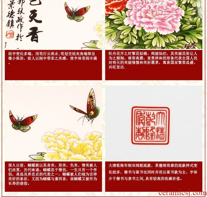 Jingdezhen ceramics amusement sat dish hang dish faceplate contracted and I classical decoration home furnishing articles