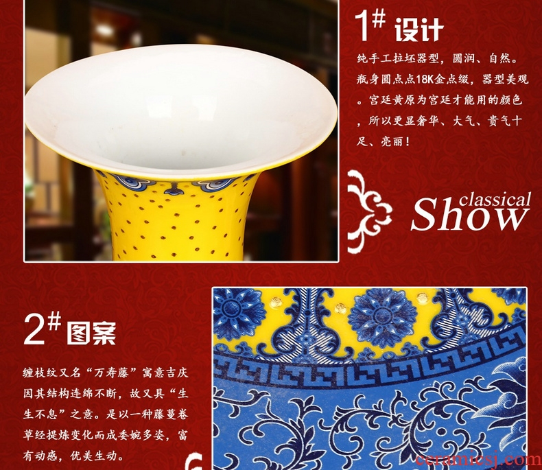 Jingdezhen ceramics high - grade enamel see colour yellow vase peony riches and honour of Chinese style decorates a style home furnishing articles