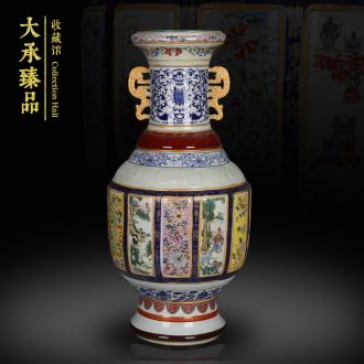The process of Jingdezhen ceramics enamel see colour imitation the qing qianlong 16 large vase household adornment furnishing articles