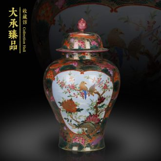 Jingdezhen ceramics hand - made silk inlay enamel Mosaic gold general flowers and birds fish tank furnishing articles vase study of sitting room decoration