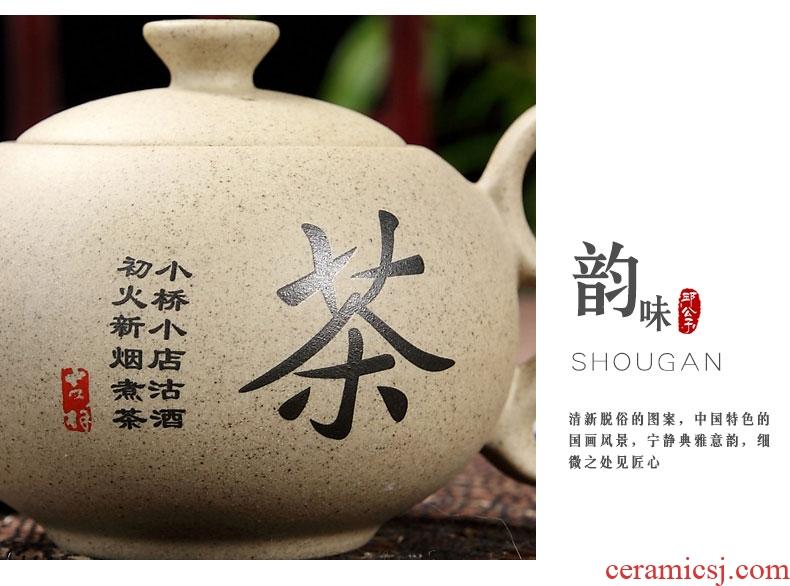 Household utensils violet arenaceous coarse pottery retro archaize kung fu little teapot ceramic teapot filter single pot small mini