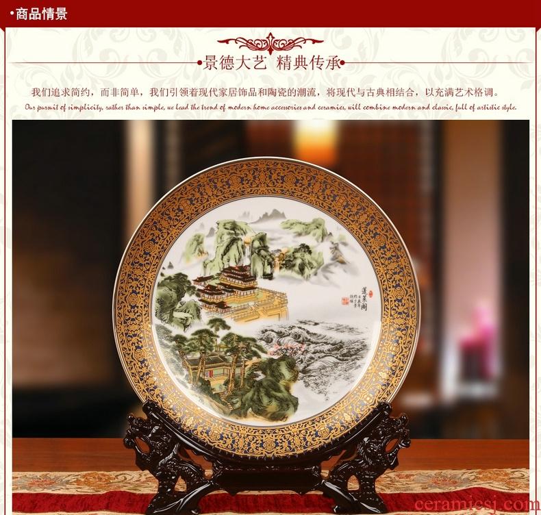 Jingdezhen ceramics classical landscape penglai pavilion faceplate hang dish plate modern household adornment furnishing articles