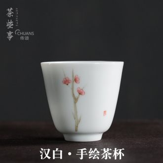 Famed hand - made high kung fu tea cup by patterns loose load sample tea cup small single ceramic tea cup individual cups